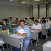 平成25年度研修会を開催しました!