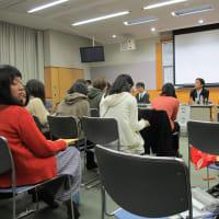 東京~ecocon2011~