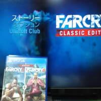 PS4ゲーム『ファークライ3』クリア(トロコン)しました。(収集系は苦労するけど、メイン&サブストーリーを進めるのは楽しい)
