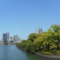 ~水と緑~皐月の水の都・大阪の風景