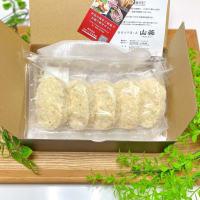 自然薯コロッケの洋風アレンジレシピ♪JSフードシステム