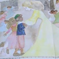 カラー版・世界の幼年文学 15 『青い鳥』 メーテルリンク/作 偕成社