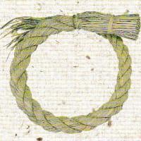 しめ縄 大根〆 玉〆 お正月飾りの販売 通販 スタート