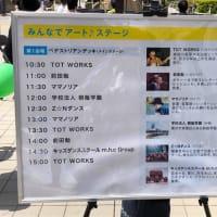 🎤ライブレポート🎤  5/19(日)は、第9回 しんゆりフェスティバル・マルシェ 後記