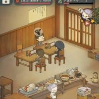 癒やしスマホゲーム『思い出の食堂物語~心にしみる昭和シリーズ』の巻~