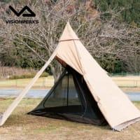 キャンプの不思議(なぜ別のテントを購入するのか)