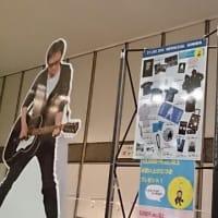 吉田拓郎さんのライブ2014(行ってきた編)