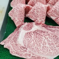 北海道 ふらの和牛リブキャップ外しのリブロース肉