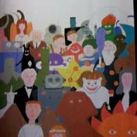科学万博 つくば'85 公式ガイドブック(1985)