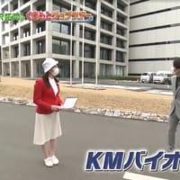 [ニュース]クイズ王・伊沢拓司さんの「くまもとジョブツアー」