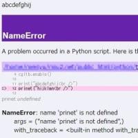 PythonをWEBサーバで動かす(1)