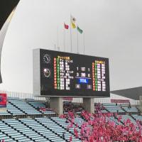 YBCルヴァンカップグループステージ セレッソ大阪4ー1松本@ヤンマースタジアム長居