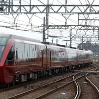 近鉄 楠(2021.1.11)  80111F 特急 ひのとり61列車 大阪難波行き