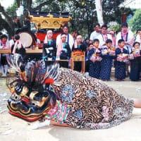 由良町文化賞に阿戸の獅子舞保存会、功労賞は小髙根さん(バイオリニスト) 〈2021年10月16日〉