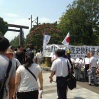 終戦の日の靖国神社