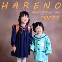 5/13 入学・入園記念写真 札幌写真館フォトスタジオハレノヒ