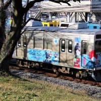 秩父鉄道の電気機関車