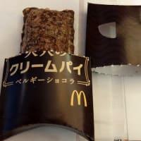 <sweets>マクドナルド 大人のクリームパイ ベルギーショコラ+スイートフロマージュ