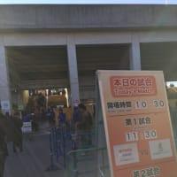 東京体育館に行ってきた。