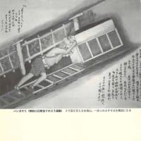 本 画文集「炭鉱に生きるーー地の底の人生記録」山本作兵衛著 講談社 2011年 新装版(2)