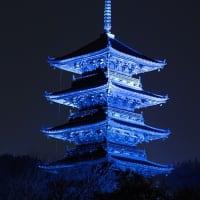 青い五重塔