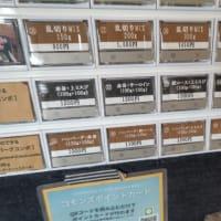 最強1,000円ステーキ屋さんの乱切りMIX400g1,850円を食べてみた!・・・コモンズステーキ(糸満西崎)