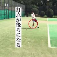 ■フォアハンドストローク 早いボールに対するフォアハンドストロークについて  〜才能がない人でも上達できるテニスブログ〜