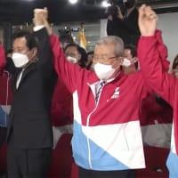 韓国2市長選で与党惨敗大統領選の前哨戦