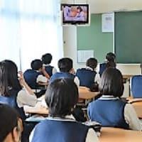 立秋に1学期終業式!