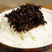 人気のお土産『箱根のかくし味』|箱根自然薯の森 山薬