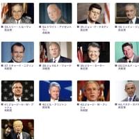 トランプはレーガン・ニクソン・クリントンと同じようにサイン(2019年ExecutiveOrder)するしかなかったらしい。2021/10/28