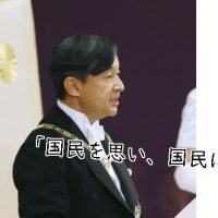 「寄り添う」 と言えば、日本人は簡単に騙せるぞ!イチコロだぜ!殺し文句なんだよ、ハハハハハハ!