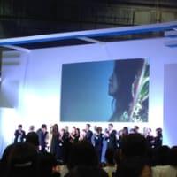 アジアネイルフェスティバル2014