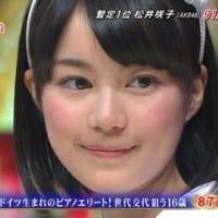 当ブログによるTEPPENは、乃木坂46の生田絵梨花