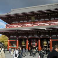 開運ツアー in TOKYO