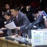 参議予算委 山本太郎議員「米国の同意がないと日本は何も決められないことは世界中に知れ渡った、ロシアは日本政府がアメリカ政府に対して、一切の交渉能力がないと判断した」(3月18日)