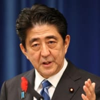 「憲法改正」へ動き出した安倍晋三と日本会議、そしてその先にあるものはあなたの子弟を奪ってしまう暗黒の「徴兵制」である!!