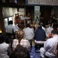 明日、第一日曜日は命光秘流鳴釜神事祭が行われます。