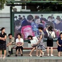 北朝鮮  社会の実態を垣間見せるいくつかのトピックス