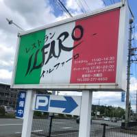 津市戸木町「ILFARO(イルファーロ)のランチ食べて来ました~(^^)