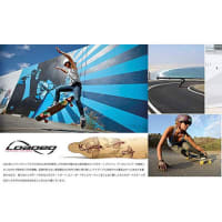 LONGSKATEBOARD LOADED BOARDS 取扱い開始!!   ロングスケートボード ロンスケ ロングボード スケートボード 北海道 苫小牧 札幌 初心者 未経験  販売店 取扱い店舗