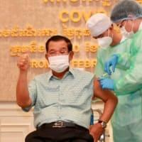 新型コロナ カンボジアの状況 3月8日 中国人クラスター拡大止まらず