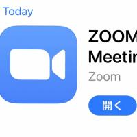 講演会Zoomの準備できました!