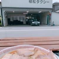 筑波山の麓で頂く極上のチャーシューメン🍜⛩⛰‼️創業2015年の松屋製麺所なう❣️
