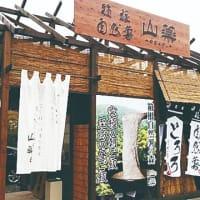 箱根湘南美味しんぼ倶楽部【お取り寄せ】通販サイト