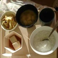 1月10日  病院の朝食