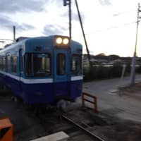 08/02: 駅名標ラリー 銚子ツアー2020 #02: 君ヶ浜, 犬吠, 外川 UP