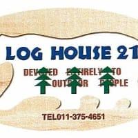 ログハウス21が造る家
