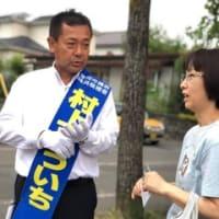 選挙戦6日目