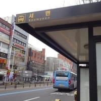 【西面のプンオパンではなくトッキパン!】家族3人で行く釜山⑧2019/12/29